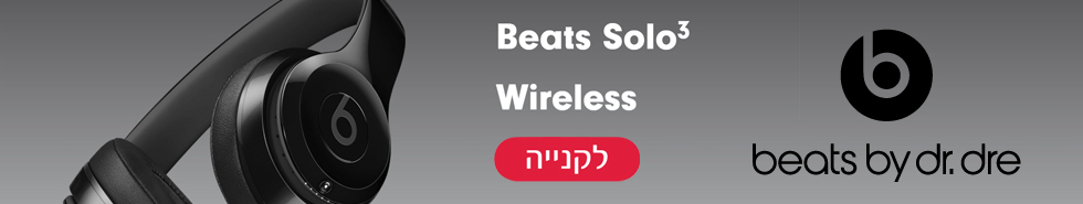 Beats by Dr.Dre Solo 3 Wireless לקנייה