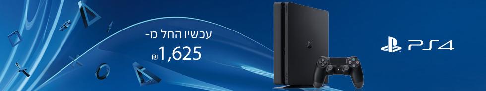 PS4 עכשיו החל מ 1629 שח