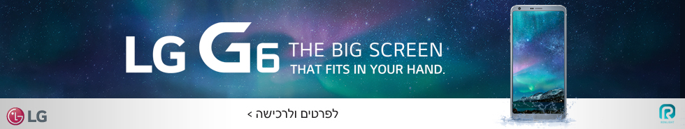 LG G6 THE BIG SCREEN THAT FITS IN YOUR HAND לפרטים ולרכישה