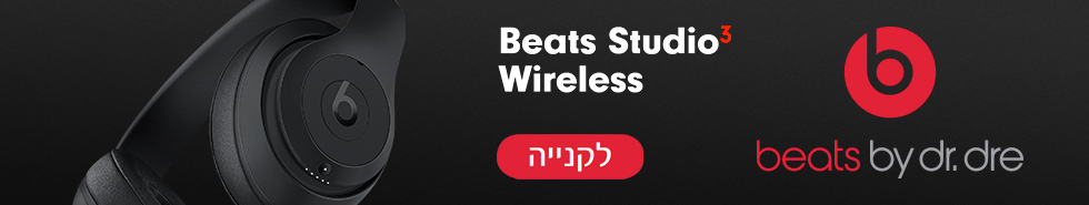 Beats by Dr.Dre Studio 3 Wireless  לקנייה