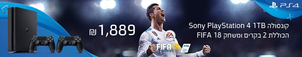 קונסולה PS4 1TB SONY  הכוללת שני בקרים ומשחק FIFA 18 1889