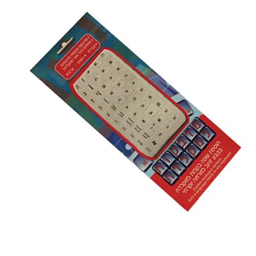 Прозрачные наклейки на клавиатуру на русском языке
