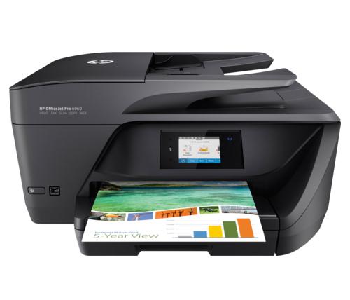 מודרני מדפסות - אייבורי מחשבים וסלולר AW-33
