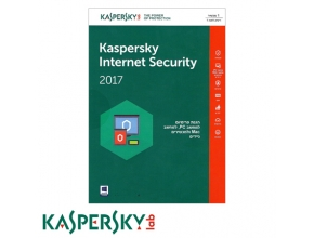 תוכנת אנטיוירוס Kaspersky Internet Security 2017 למכשיר אחד