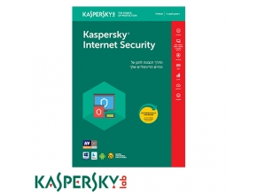 תוכנת אנטיוירוס Kaspersky Internet Security 2018 למכשיר אחד