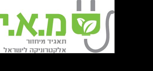 מ.א.י תאגיד מיחזור אלקטרוניקה לישראל